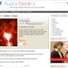 Progetto Completo: Audiostorie